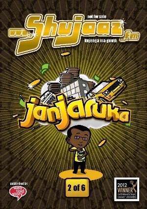Janjaruka comic cover